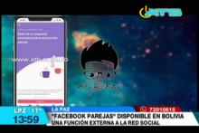 Facebook Parejas, la red social ya está disponible en Bolivia